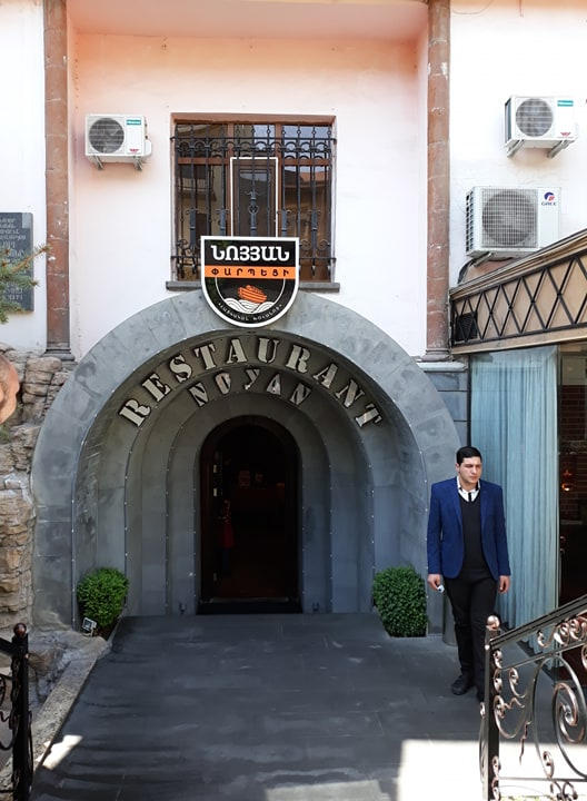 This image has an empty alt attribute; its file name is restaurant-yerevan-1.jpg